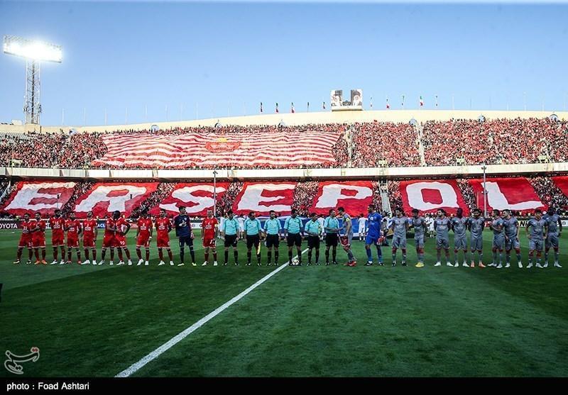 تمجید AFC از جو استادیوم آزادی و گل منشا