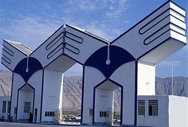 برگزاری آزمون EPT دانشگاه آزاد در 19مهرماه ، ثبت نام تا 10 مهر ادامه دارد