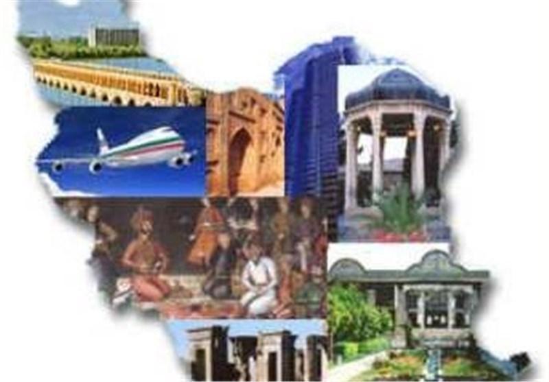 راه اندازی سایت های گردشگری صنعت توریسم را در ایران گسترش می دهد